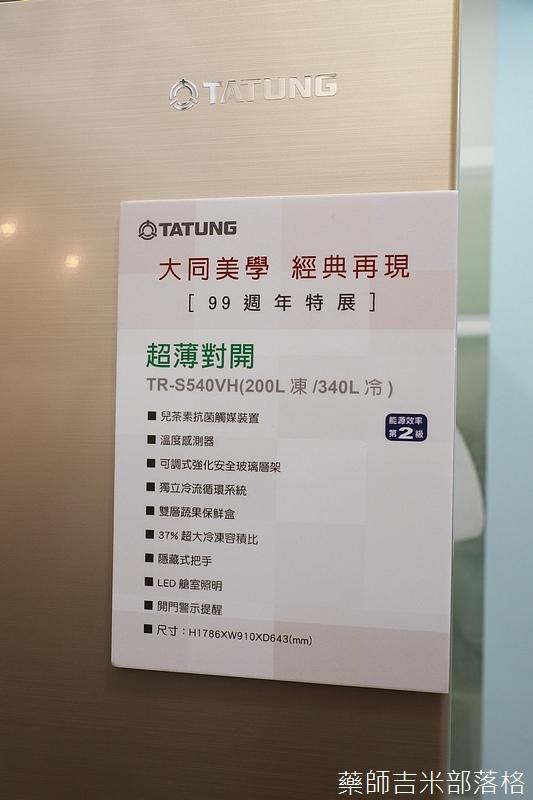 Tatung_99_045.jpg