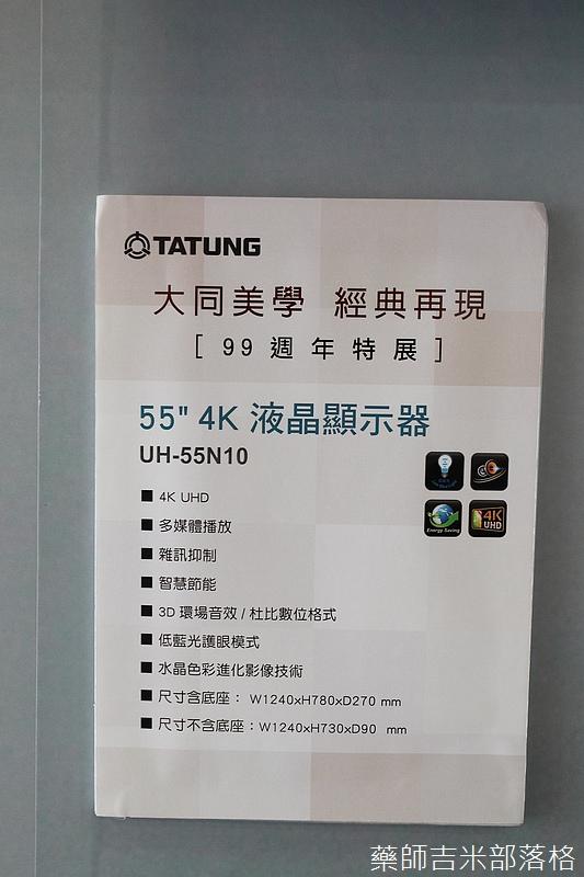 Tatung_99_269.jpg