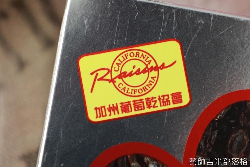 Raisins_199.jpg