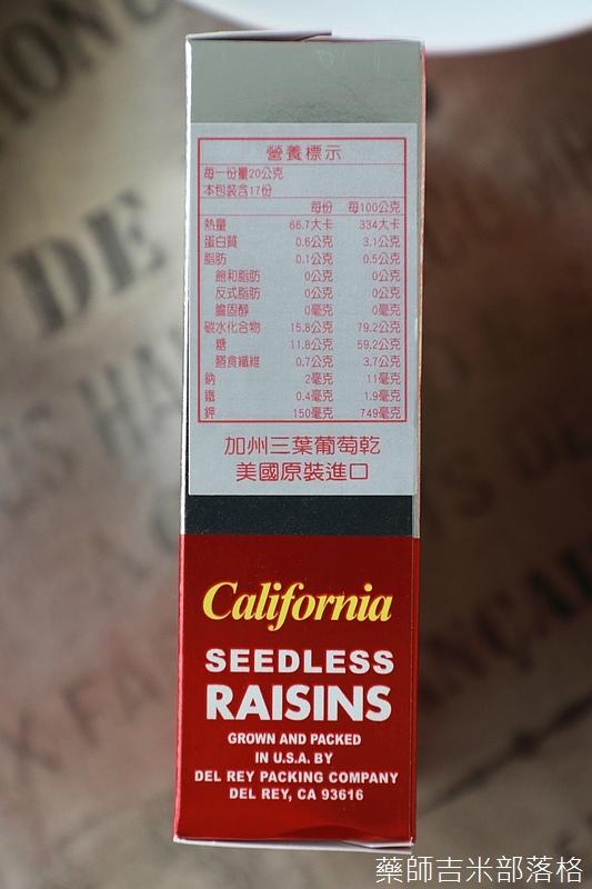 Raisins_207.jpg