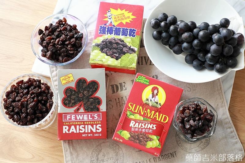 Raisins_238.jpg