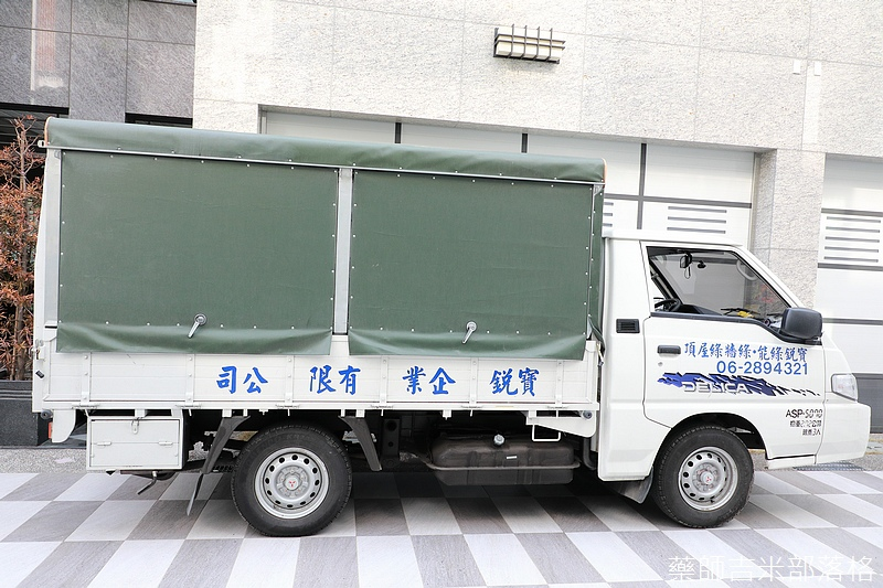 Green_Wall_006.jpg