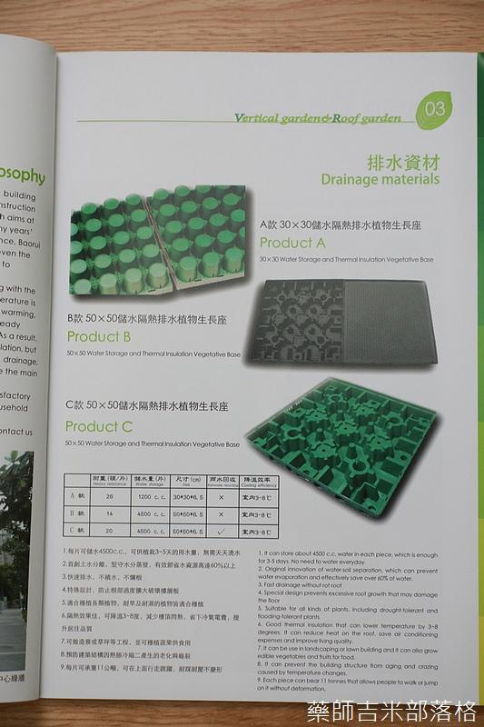 Green_Wall_137.jpg