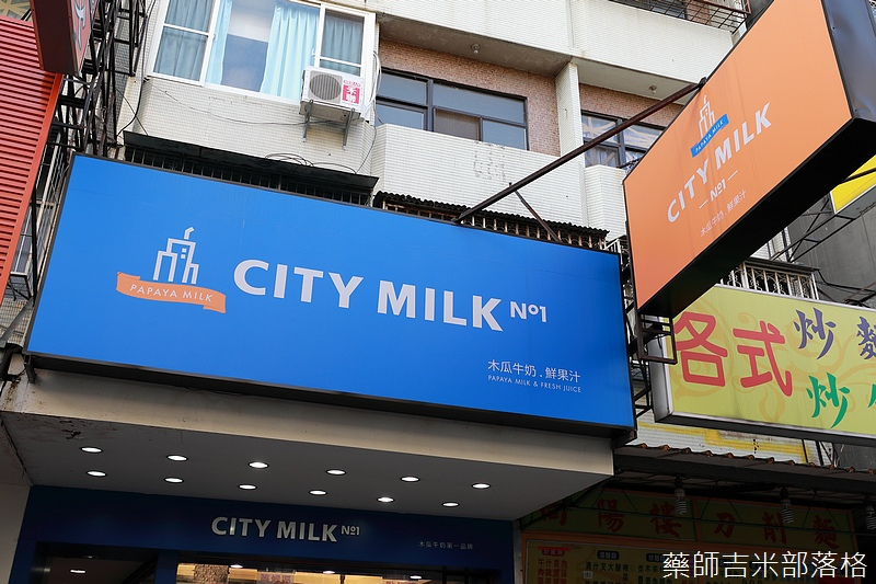 CityMilk_007.jpg