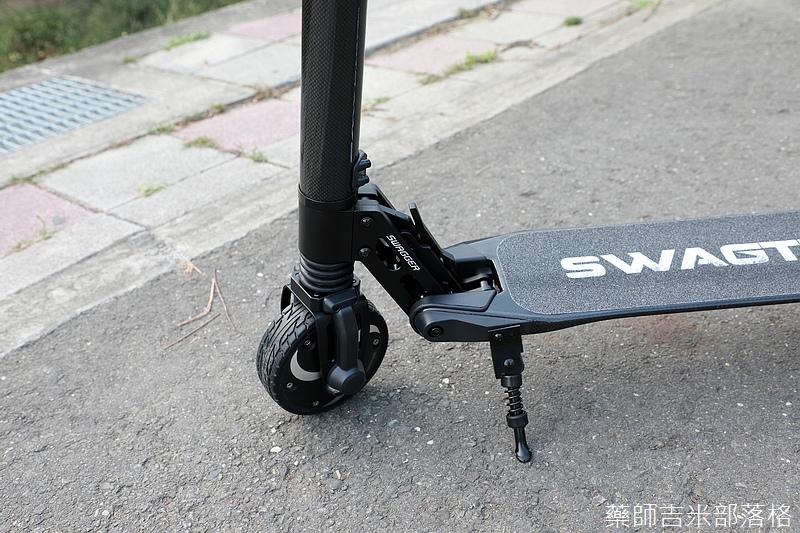 Swagtron_034.jpg