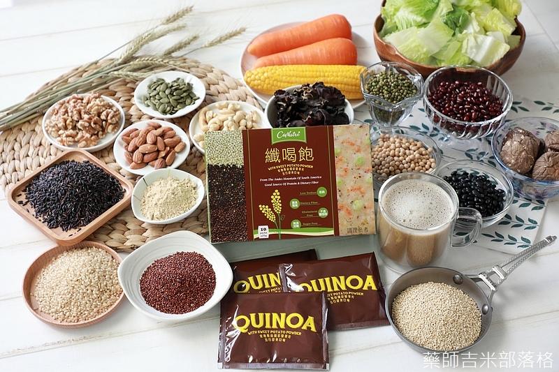 Quinoa_015.jpg