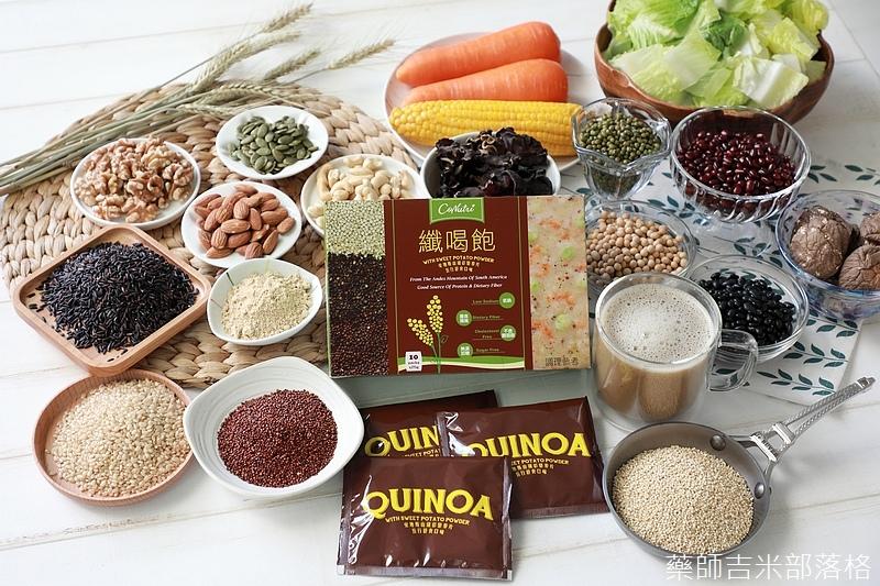 Quinoa_016.jpg