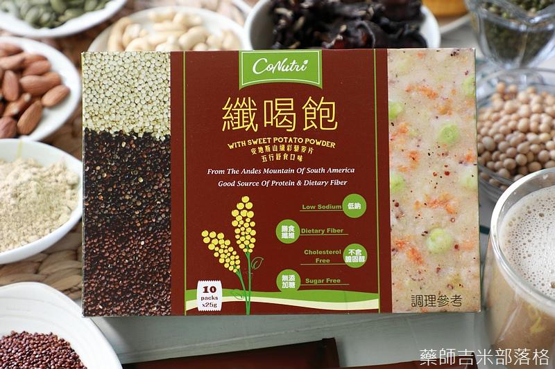 Quinoa_018.jpg