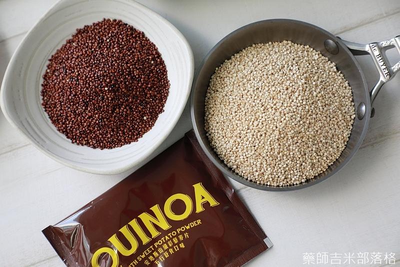 Quinoa_033.jpg