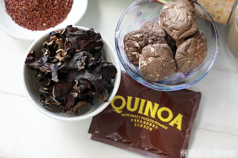 Quinoa_037.jpg
