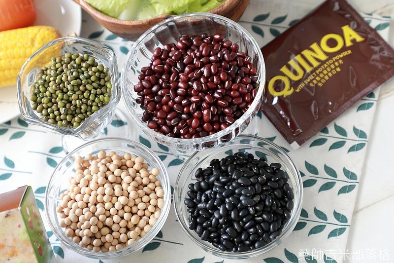 Quinoa_036.jpg