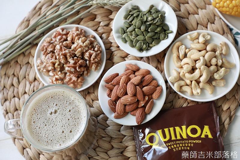 Quinoa_039.jpg