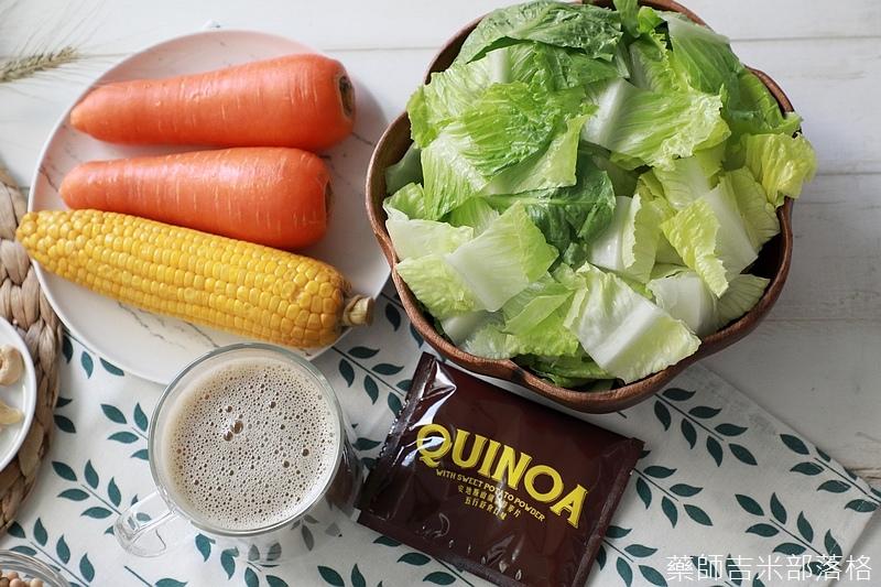 Quinoa_041.jpg