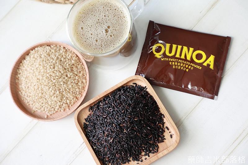 Quinoa_048.jpg