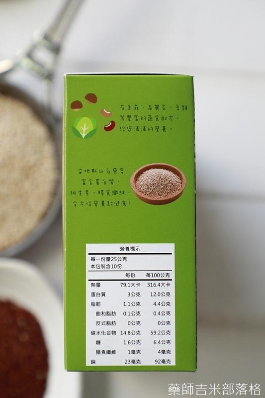 Quinoa_060.jpg