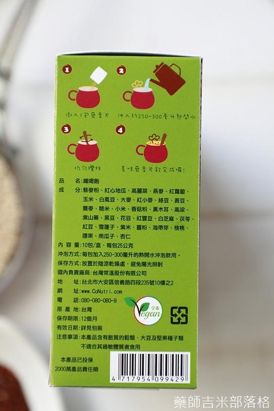 Quinoa_062.jpg
