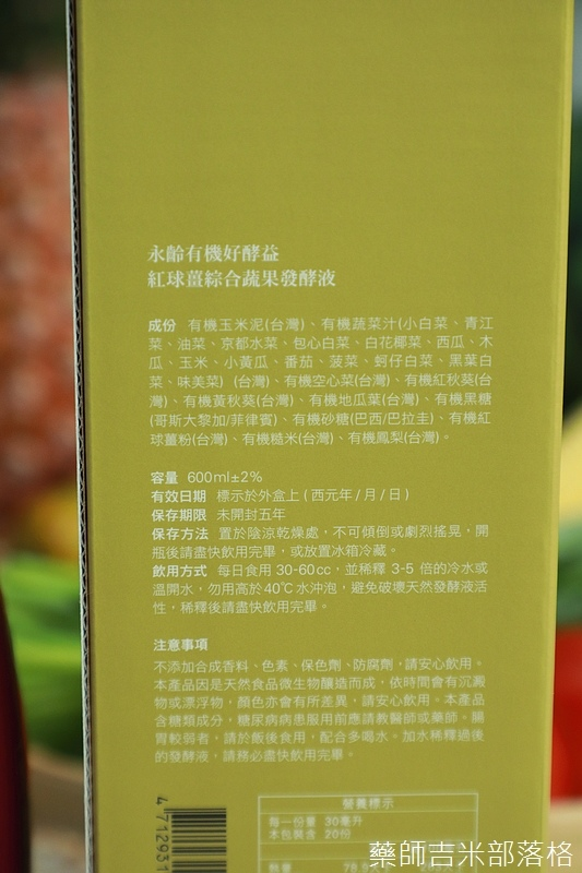 Yonglinfarm_018.jpg