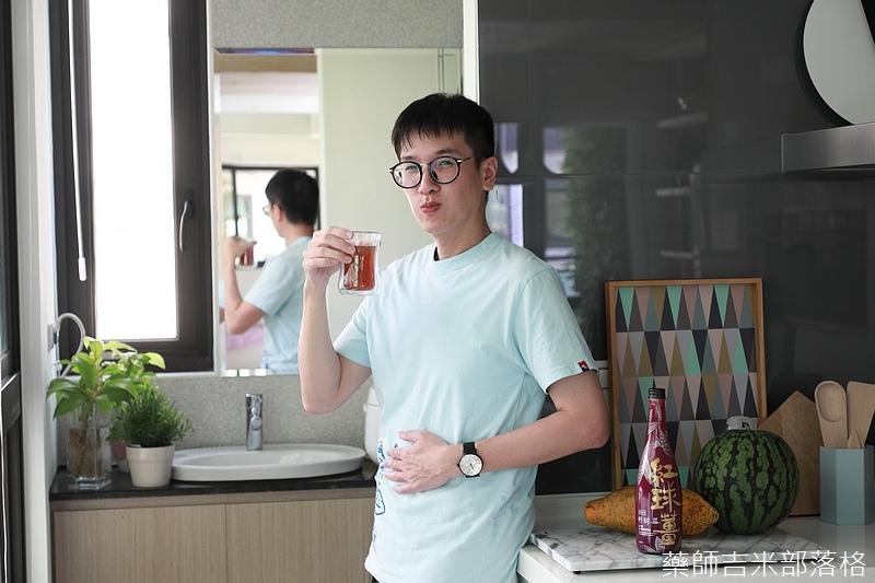 Yonglinfarm_098.jpg