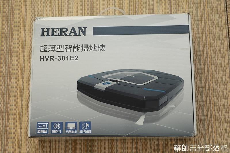 HERAN_HVR301E2_009.jpg