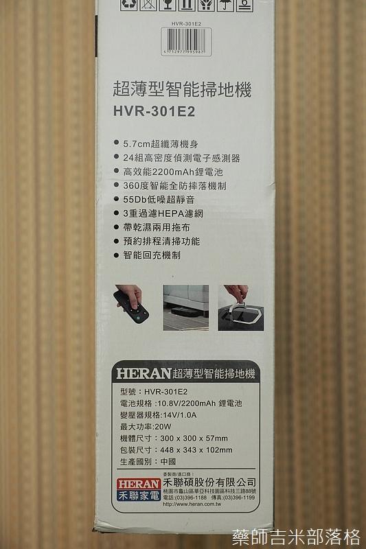 HERAN_HVR301E2_010.jpg