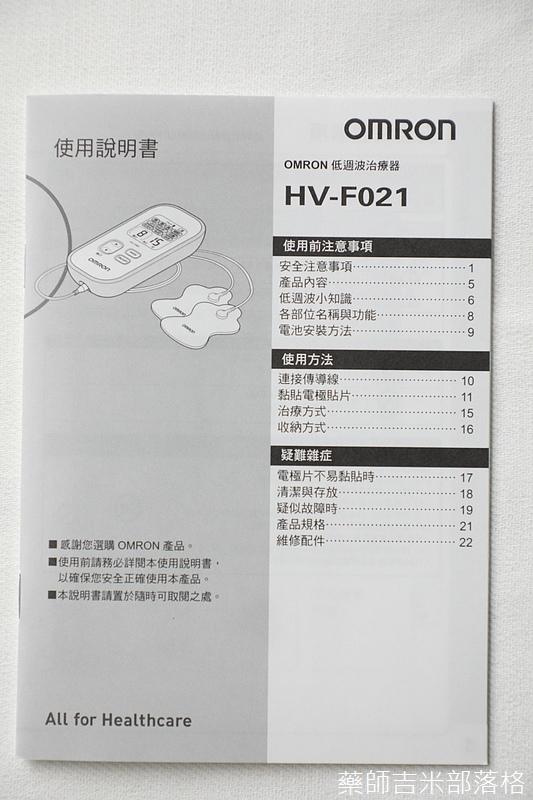 OMRON_HV_F021_039.jpg