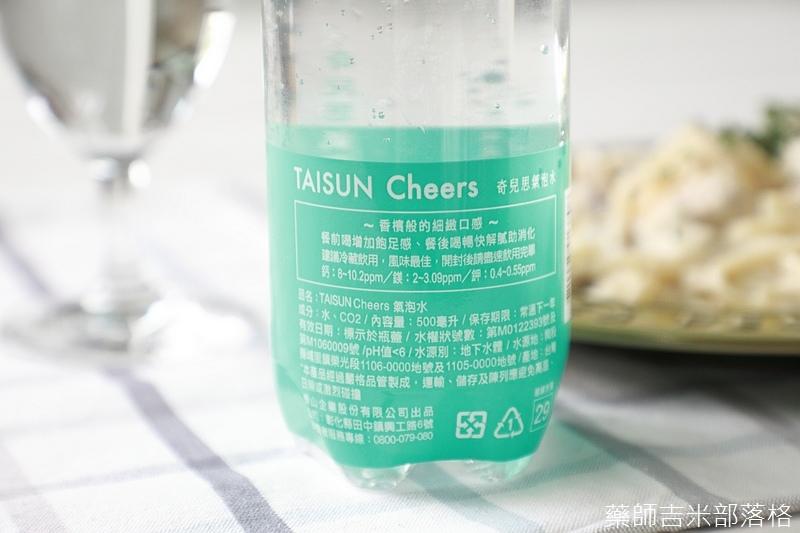 Taisun_Cheers_062.jpg