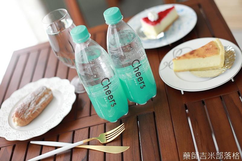 Taisun_Cheers_258.jpg