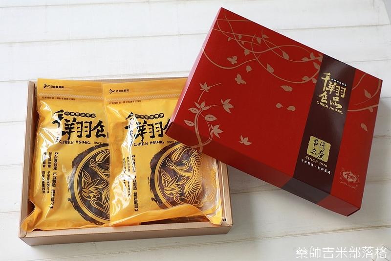 Chien_Hsiang_002.jpg