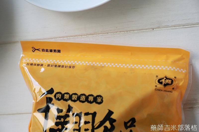 Chien_Hsiang_006.jpg