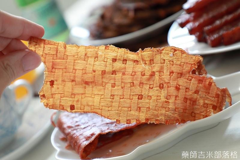 Chien_Hsiang_022.jpg