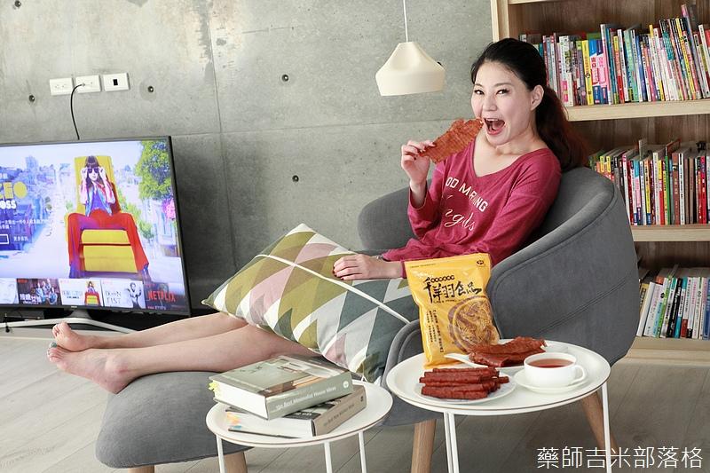 Chien_Hsiang_143.jpg
