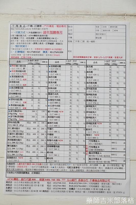 Chien_Hsiang_190.jpg