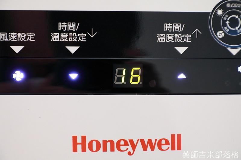 Honeywell_2017_032.jpg