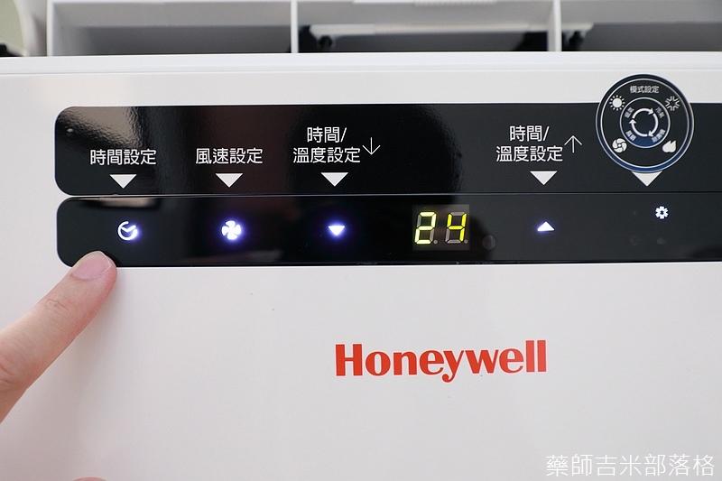 Honeywell_2017_035.jpg