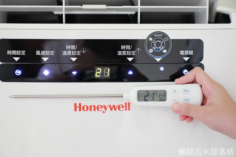 Honeywell_2017_125.jpg