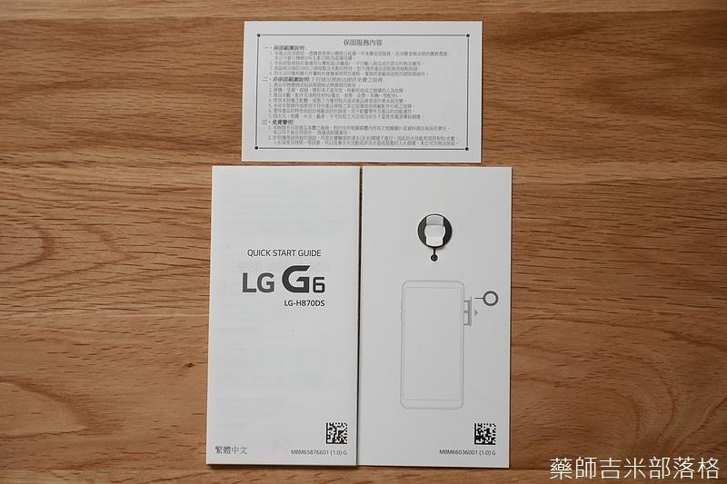 LG_G6_064.jpg