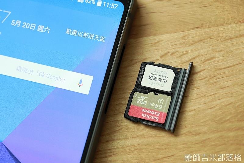 LG_G6_105.jpg