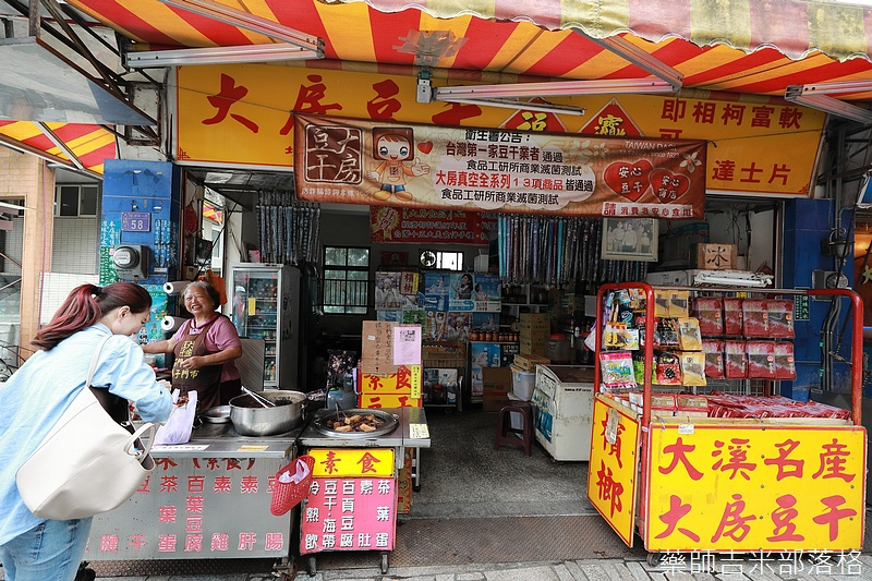 Taoyuan_072.jpg