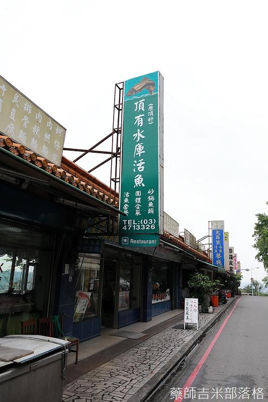 Taoyuan_075.jpg