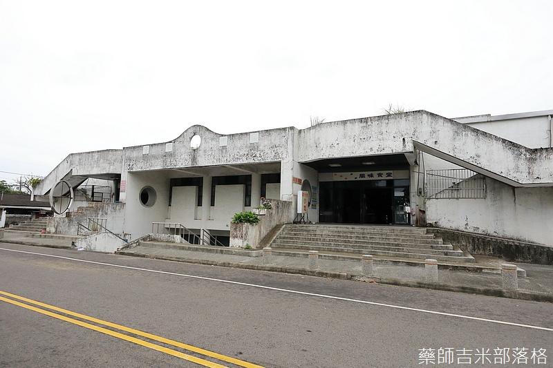 Taoyuan_269.jpg