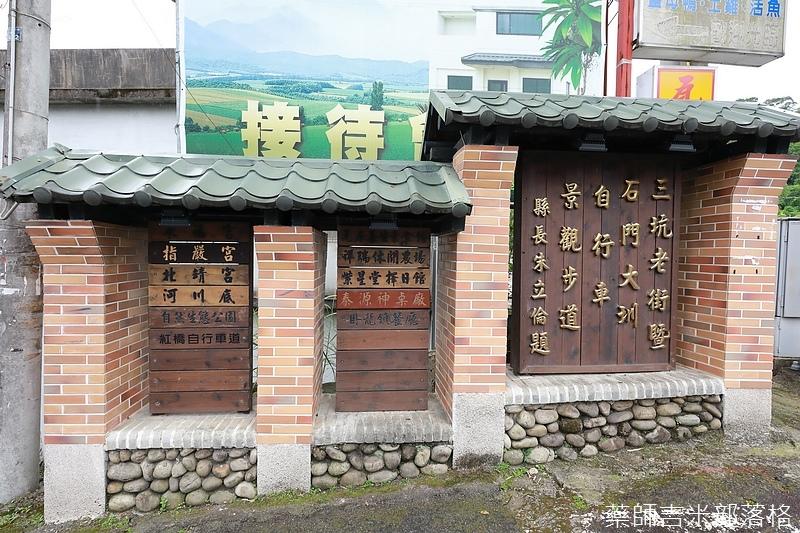 Taoyuan_293.jpg