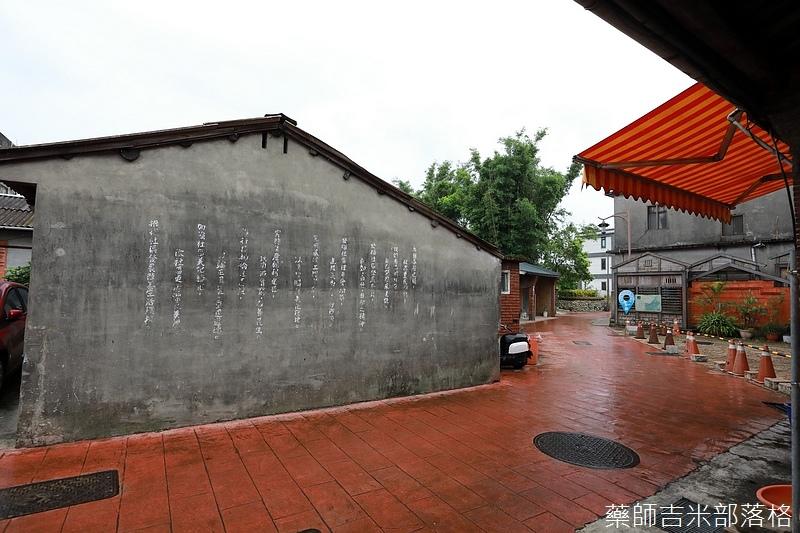 Taoyuan_328.jpg
