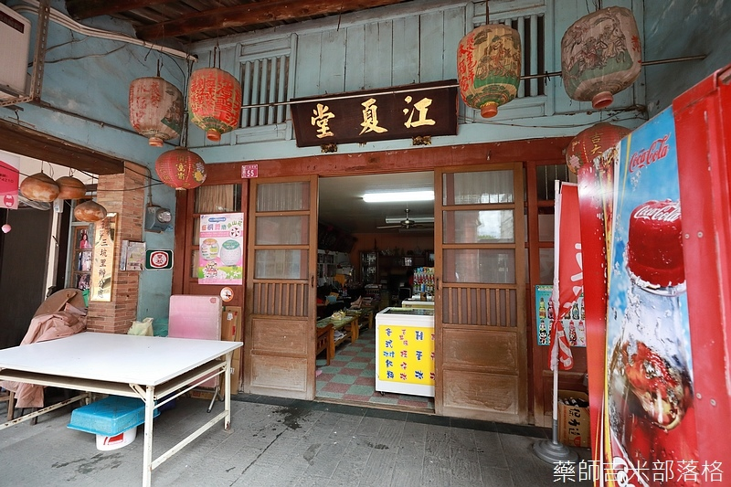 Taoyuan_331.jpg