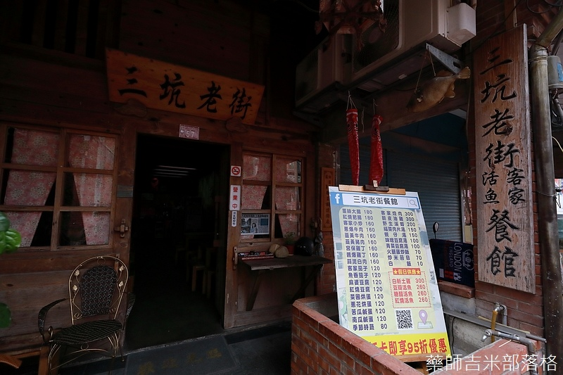 Taoyuan_333.jpg