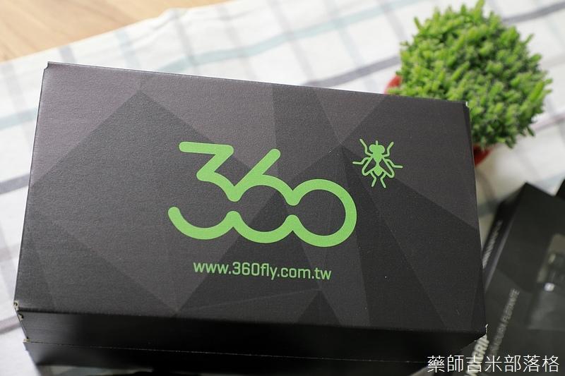 360fly_005.jpg