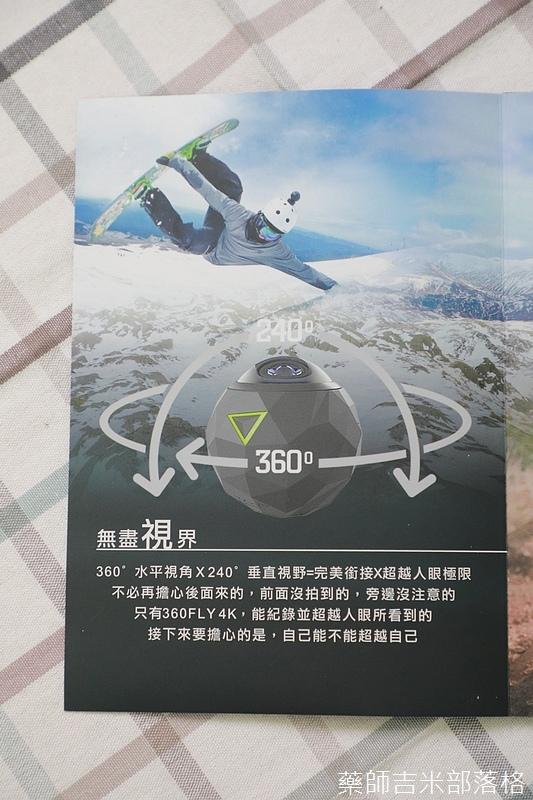 360fly_084.jpg