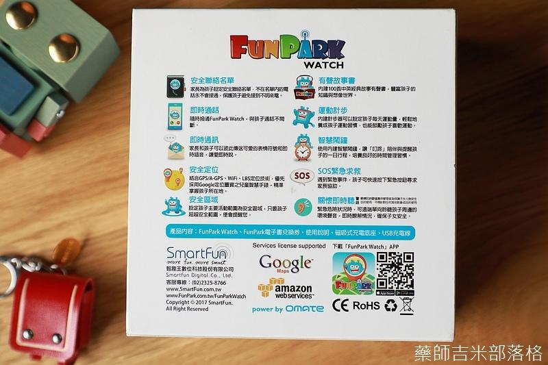 FunparkWatch_006.jpg