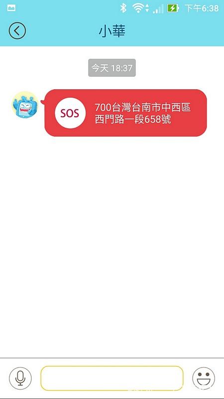 Screenshot_20170618-183832.jpg