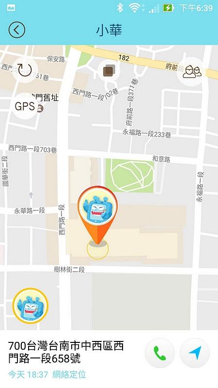 Screenshot_20170618-183923.jpg