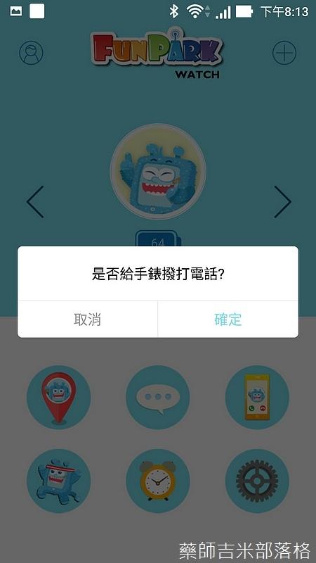 Screenshot_20170618-201329.jpg